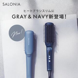 SALONIA ヒートブラシ スリムタイプ BLACK(ヘアアイロン)