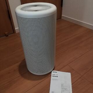 ムジルシリョウヒン(MUJI (無印良品))の無印良品 空気清浄機 MJ-AP1(空気清浄器)