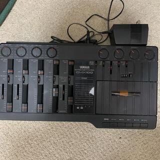 ヤマハ(ヤマハ)のYAMAHA CMX100 カセットMTR(MTR)
