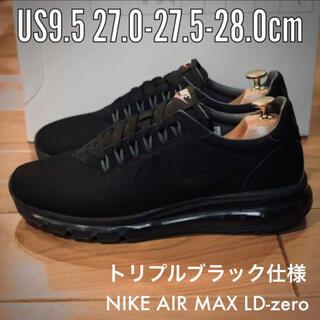 ナイキ(NIKE)のNIKE AIRMAX LD zero 限定 レザー トリプルブラック コラボ(スニーカー)