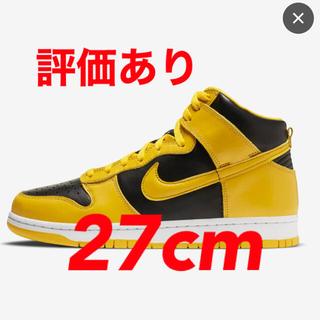 ナイキ(NIKE)の27cm nike dunk high varsity maize(スニーカー)