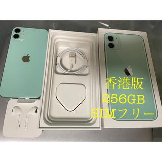 アップル(Apple)の【香港版】iPhone 11 グリーン 256 GB SIMフリー(スマートフォン本体)