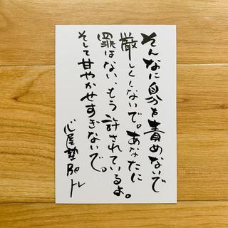 心屋塾BeトレDVD vol.34「自分を大切にする」 ゲスト 堀江 昭佳(趣味/実用)
