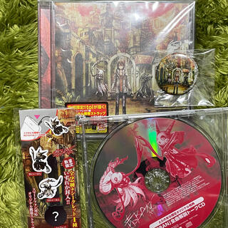 赤BAN 歌い手赤飯 4th アルバム CD 特典付き(ボーカロイド)