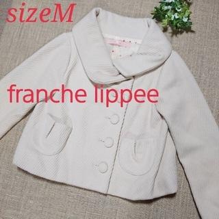 フランシュリッペ(franche lippee)のフランシュリッペ  カシミヤ混  ショートコート  Mサイズ(ピーコート)