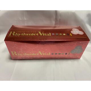 ダイアナ(DIANA)のリズミエット バイタル 1箱(30袋入り)(ビタミン)