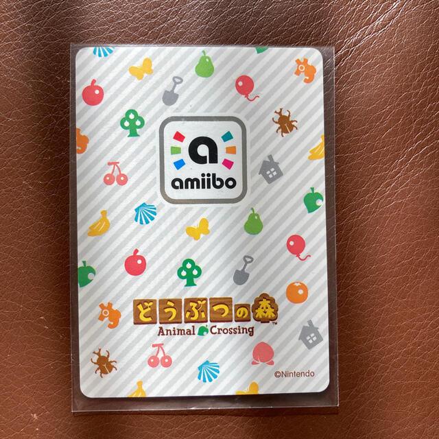 シベリア Amiibo カード