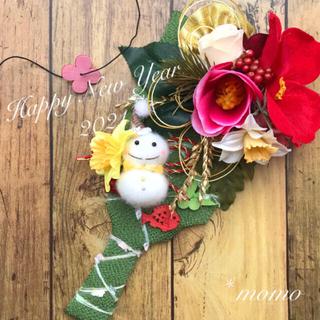 雪だるまのちりめん羽子板&八の字しめ縄飾り* さくらもち(その他)