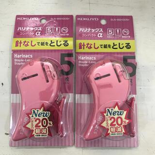 コクヨ(コクヨ)のコクヨ ハリナックス コンパクトα ピンク(オフィス用品一般)