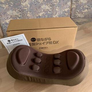 《Happy様》骨盤シェイプ DX 《美品》取説・箱付(エクササイズ用品)
