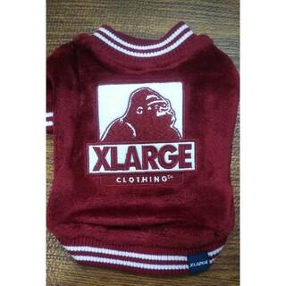エクストララージ(XLARGE)の犬服フリースXLARGE Sサイズらくまけいそつ様専用(犬)