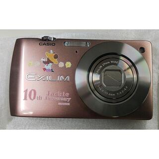 カシオ(CASIO)の限定新品未使用★CASIO「EXILIM」くまのがっこうコラボデジカメ(コンパクトデジタルカメラ)