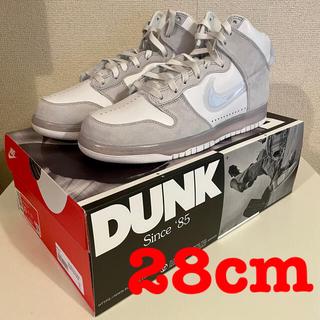 ナイキ(NIKE)のNike Dunk High x Slam Jam Sneakers(スニーカー)