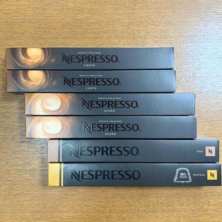 ネスレ(Nestle)のおまとめ たかじろう様専用 ネスプレッソカプセル 12本セット 送料無料(コーヒー)