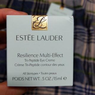 Estee Lauder - エスティーローダー アドバンスナイトリペア