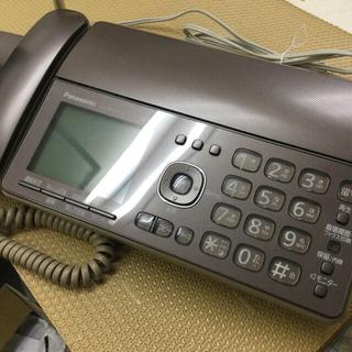 パナソニック(Panasonic)のPanasonic KX-PD520-X FAX電話機コードレス子機(電話台/ファックス台)