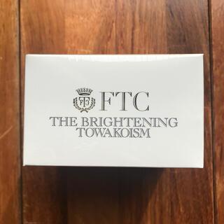 エフティーシー(FTC)のFTCパーフェクトラジカルケアクリームVC(フェイスクリーム)
