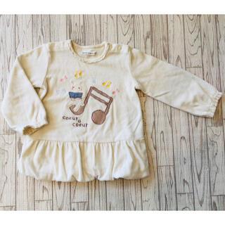クーラクール(coeur a coeur)のクーラクール 95(Tシャツ/カットソー)