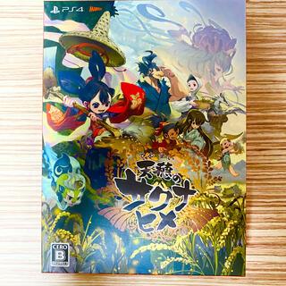 プレイステーション4(PlayStation4)の天穂のサクナヒメ 彩色画集付限定版 PS4版(家庭用ゲームソフト)