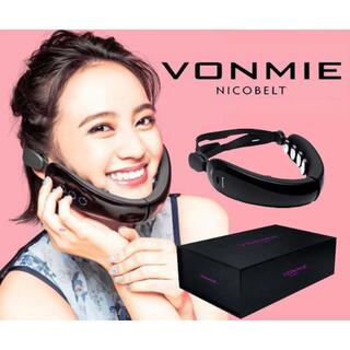 VONMIE フェイスライン用EMS NICOBELT ニコベルト(フェイスケア/美顔器)