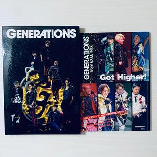 ジェネレーションズ(GENERATIONS)のGENERATIONS セット(アート/エンタメ)
