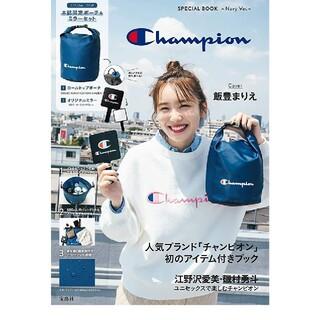 チャンピオン(Champion)のChampion SPECIAL BOOK-Pink Ver.-(ファッション/美容)
