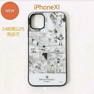 スリーコインズ(3COINS)の《新品未開封》【スリコ ご近所物語コラボ】  iPhoneXⅠケース(iPhoneケース)