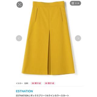 エストネーション(ESTNATION)のエストネーション ボックスプリーツAラインカラースカート 38 新品(ひざ丈スカート)