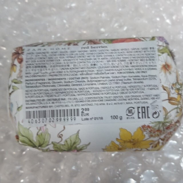 ZARA HOME(ザラホーム)のZARA HOME 石鹸 ソープ コスメ/美容のボディケア(ボディソープ/石鹸)の商品写真