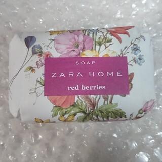 ザラホーム(ZARA HOME)のZARA HOME 石鹸 ソープ(ボディソープ/石鹸)