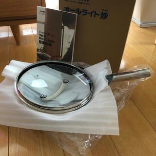 アサヒケイキンゾク(アサヒ軽金属)のオールライト炒(鍋/フライパン)