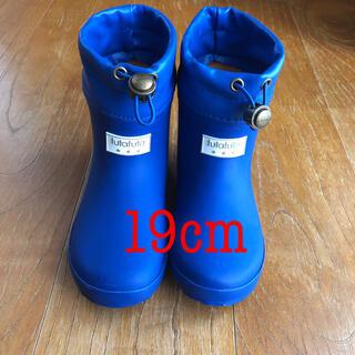 フタフタ(futafuta)のフタフタ 19cm(長靴/レインシューズ)