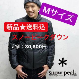スノーピーク(Snow Peak)のSnow peak スノーピーク ミドルダウンジャケット ダウン ジャケット(ダウンジャケット)