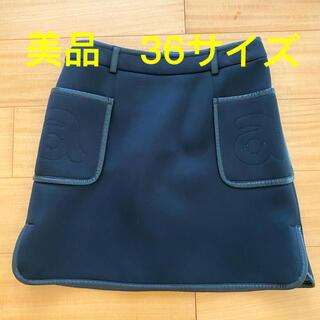 アルチビオ 美品 豪華 合成皮革のトリミング ブラック36(ウエア)