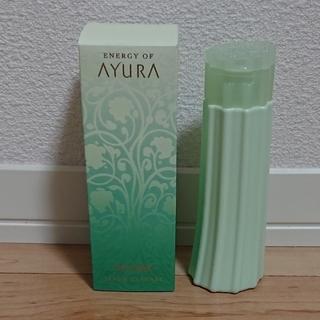アユーラ(AYURA)の【資生堂】AYURA 洗顔料 2本セット(洗顔料)