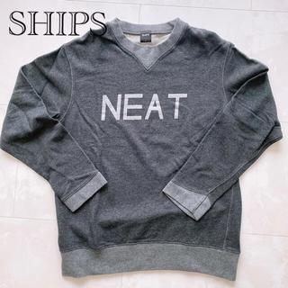 シップス(SHIPS)のトレーナー(スウェット)