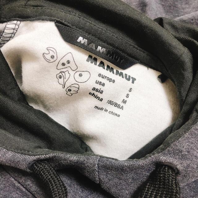 Mammut(マムート)のマムート ロゴ入り パーカー US Sサイズ レディースのトップス(パーカー)の商品写真