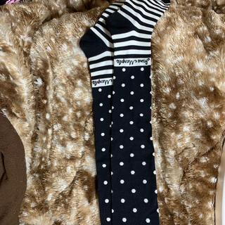 ジェーンマープル(JaneMarple)のジェーンマープル 靴下 ドット ボーダー(ソックス)
