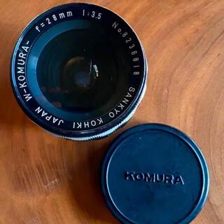 ⭐︎W-KOMURA 28mm f3.5  ミノルタSRマウント