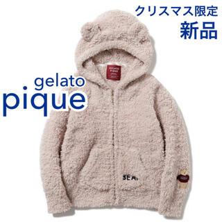 ジェラートピケ(gelato pique)のgelato pique ジェラートピケ クリスマス限定 ベアパーカー 新品 (ルームウェア)