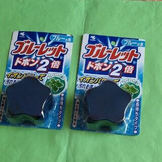コバヤシセイヤク(小林製薬)のブルーレット ドボン 2倍 2個セット(その他)