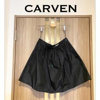カルヴェン(CARVEN)の【美品】カルヴェン CARVEN スカート サイズ36 ブラック(ひざ丈スカート)