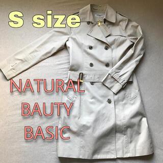 ナチュラルビューティーベーシック(NATURAL BEAUTY BASIC)の訳あり品特価 ナチュラルビューティーベーシック トレンチコート(トレンチコート)