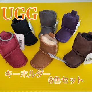 アグ(UGG)の✨新品 未使用✨ アグ UGG ミニチュア ブーツ キーホルダー 6色セット(キーホルダー)