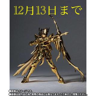 バンダイ(BANDAI)の聖闘士聖衣神話EX サジタリアス星矢 GOLD24(アニメ/ゲーム)