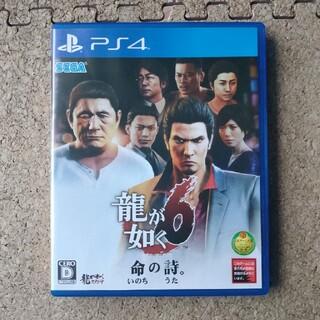 プレイステーション4(PlayStation4)の龍が如く6 命の詩。 PS4(家庭用ゲームソフト)