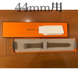 Hermes - アップルウォッチ Apple Watch エトゥープ エトープ エルメス