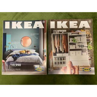 イケア(IKEA)のIKEA カタログ 2冊セット イケア パンフレット(住まい/暮らし/子育て)