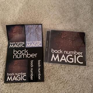 バックナンバー(BACK NUMBER)のbacknumber MAGIC(ポップス/ロック(邦楽))