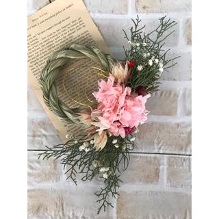 プリザ ピンク アジサイとセルリア コニファー しめ縄 しめ飾り お正月(ドライフラワー)